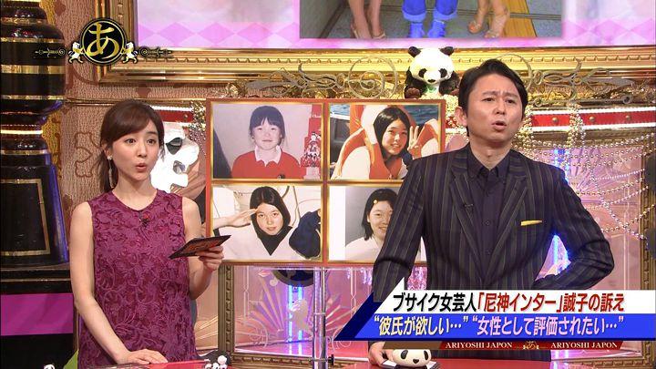 tanakaminami20170728_12.jpg