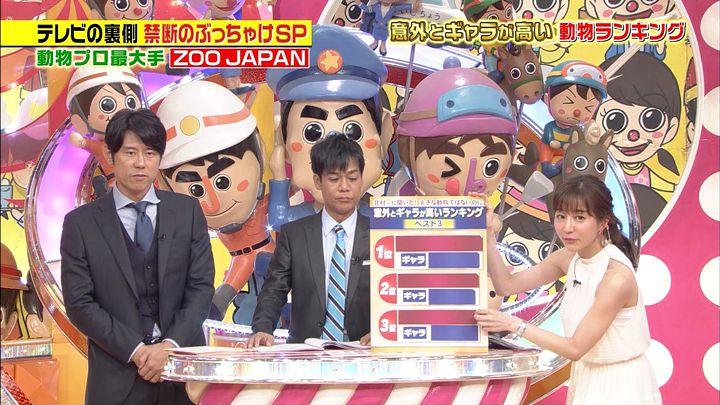 tanakaminami20170805_19.jpg
