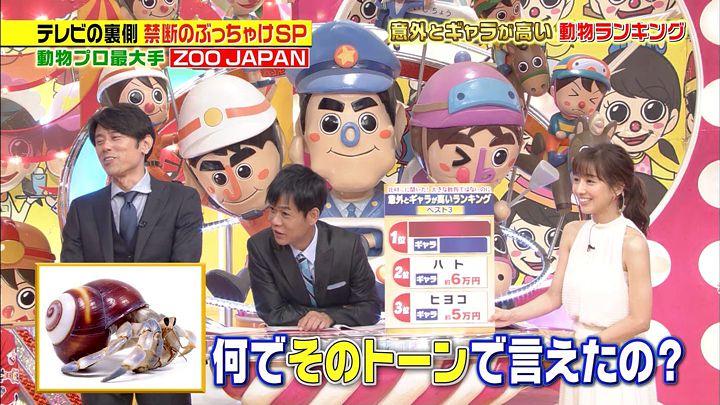 tanakaminami20170805_20.jpg