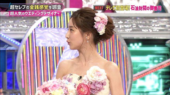 tanakaminami20170814_29.jpg