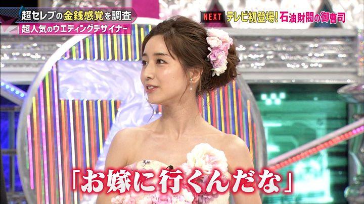 tanakaminami20170814_32.jpg