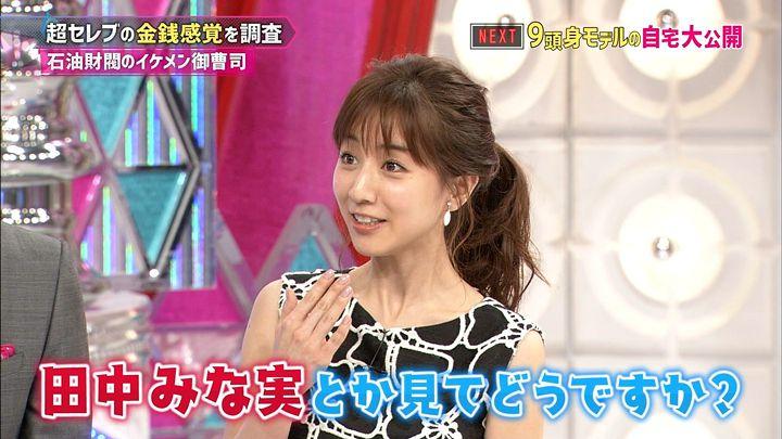 tanakaminami20170814_48.jpg