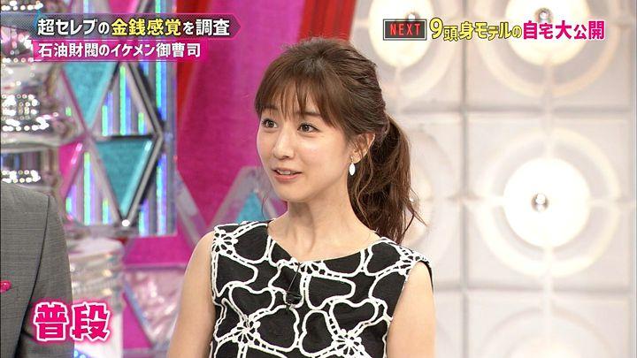 tanakaminami20170814_49.jpg