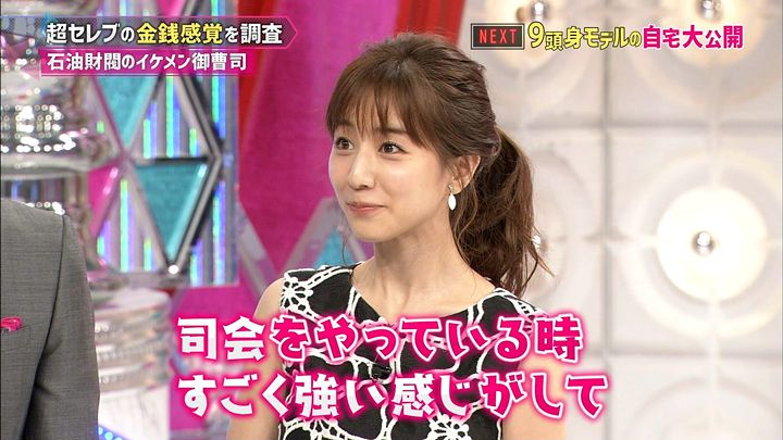 tanakaminami20170814_50.jpg
