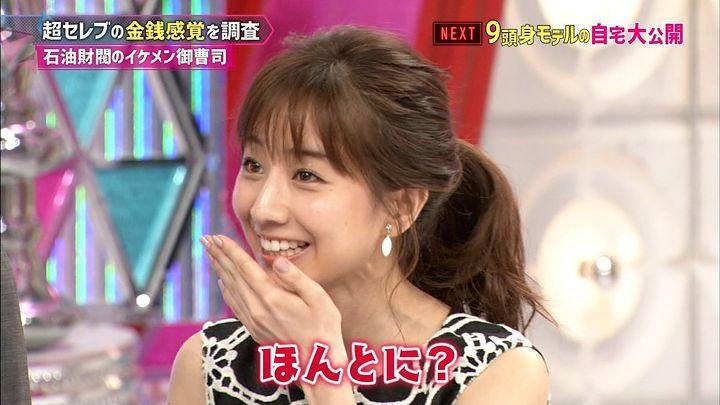 tanakaminami20170814_52.jpg