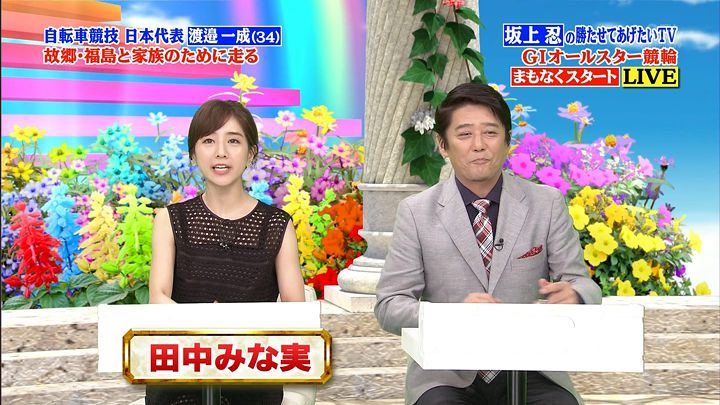tanakaminami20170815_02.jpg