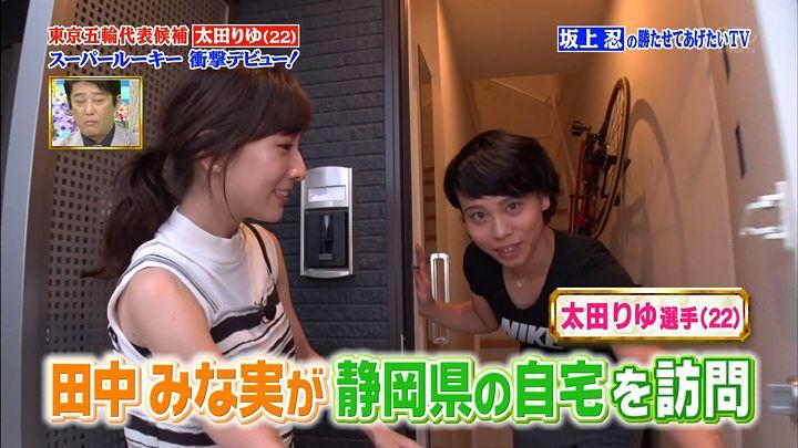 tanakaminami20170815_05.jpg