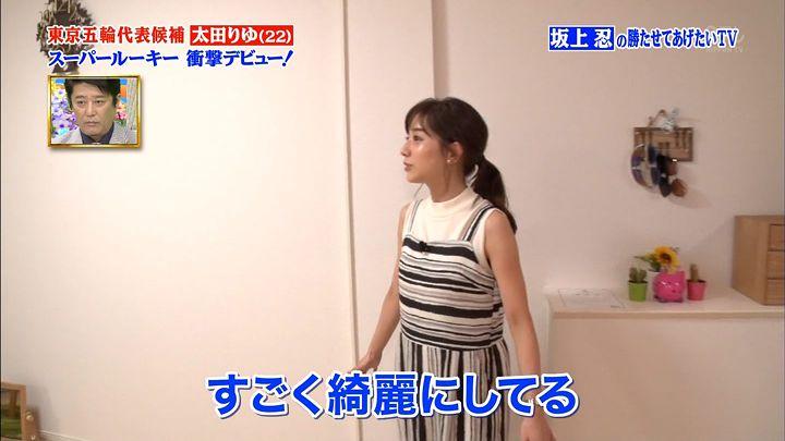 tanakaminami20170815_06.jpg