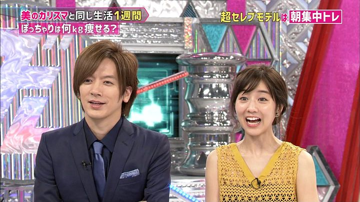 tanakaminami20170821_04.jpg