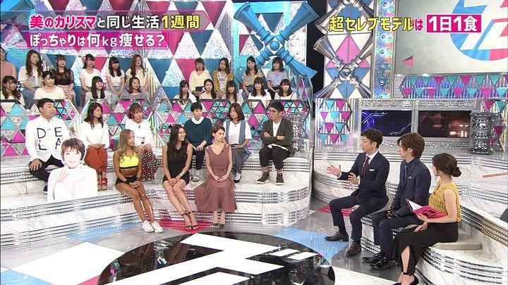 tanakaminami20170821_05.jpg