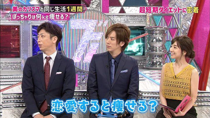 tanakaminami20170821_11.jpg