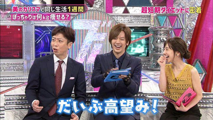 tanakaminami20170821_12.jpg