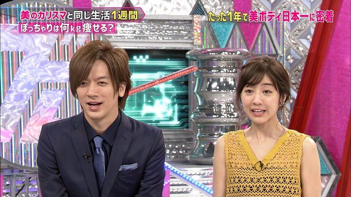 tanakaminami20170821_13.jpg