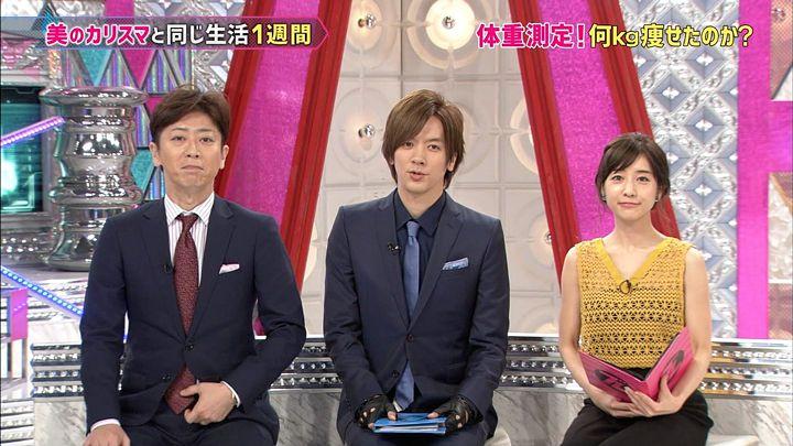 tanakaminami20170821_14.jpg
