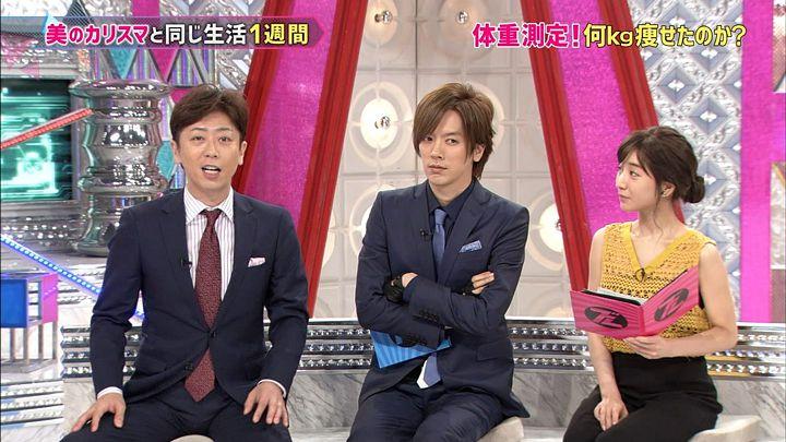 tanakaminami20170821_16.jpg