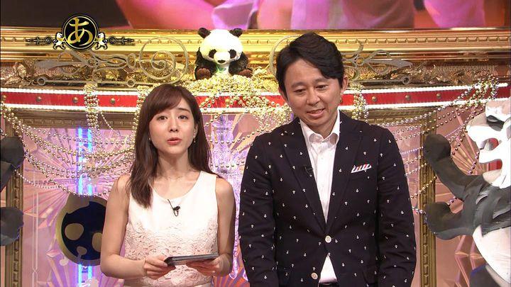 tanakaminami20170825_01.jpg