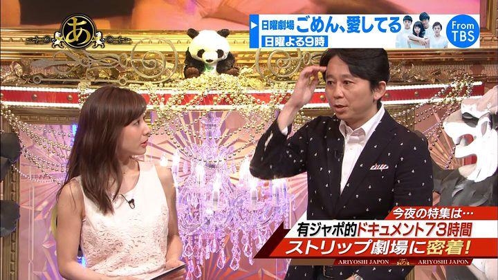tanakaminami20170825_02.jpg
