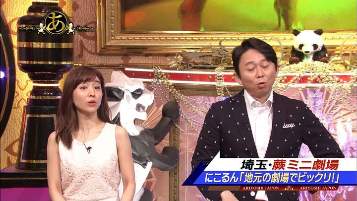 tanakaminami20170825_03.jpg