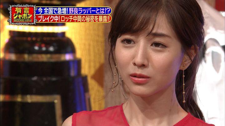 2017年09月29日田中みな実の画像01枚目