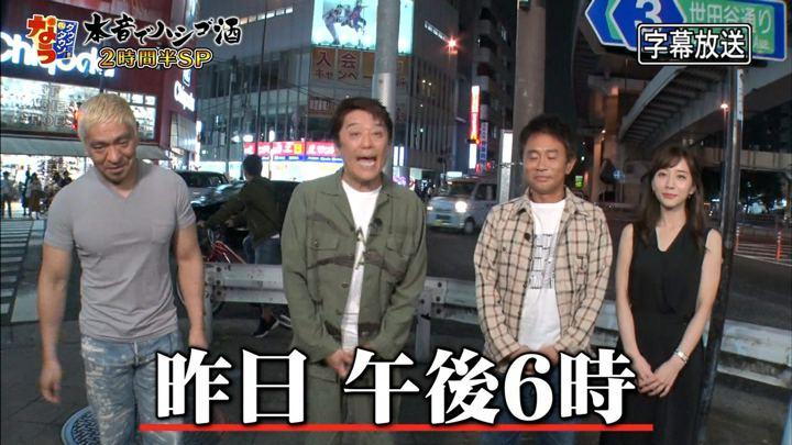 2017年10月13日田中みな実の画像01枚目