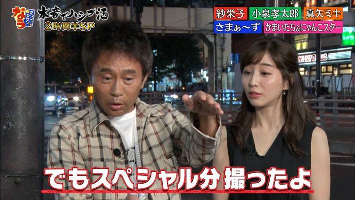 2017年10月13日田中みな実の画像04枚目