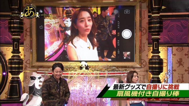 2017年10月13日田中みな実の画像24枚目
