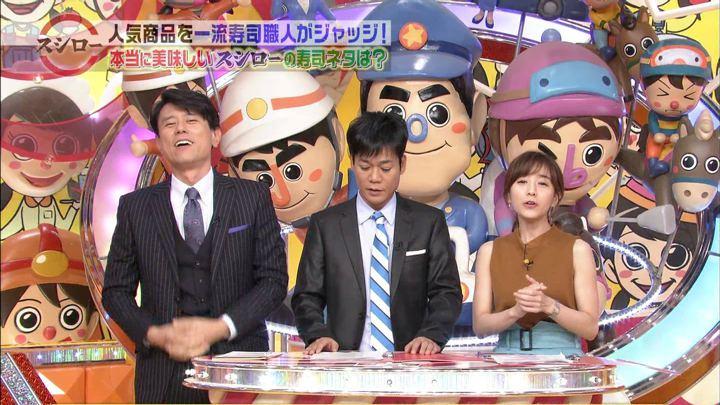 2017年11月11日田中みな実の画像04枚目