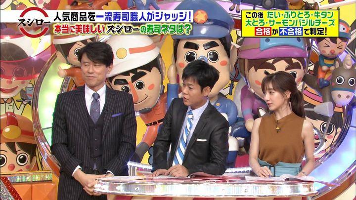 2017年11月11日田中みな実の画像09枚目