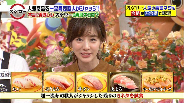 2017年11月11日田中みな実の画像13枚目