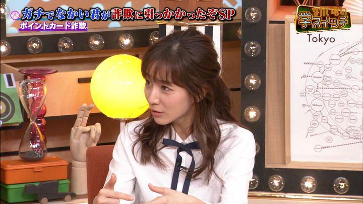 2017年11月13日田中みな実の画像31枚目