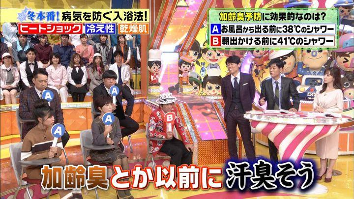 2017年11月18日田中みな実の画像03枚目