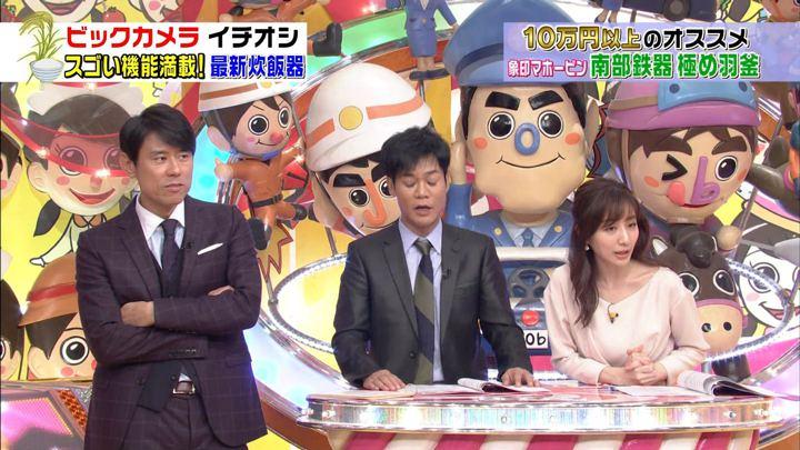 2017年11月18日田中みな実の画像20枚目