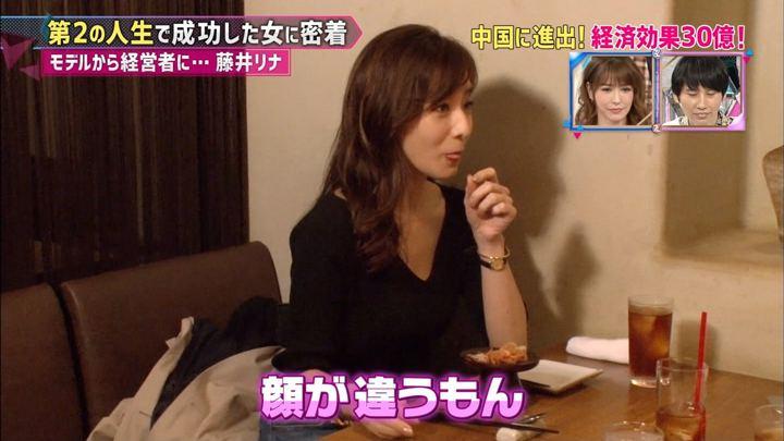 2017年12月04日田中みな実の画像17枚目