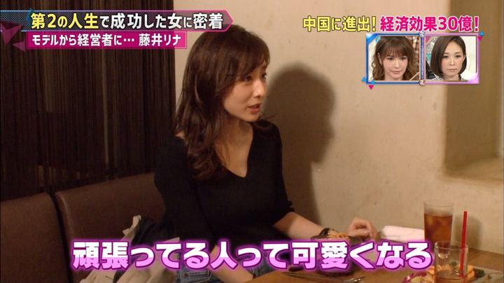 2017年12月04日田中みな実の画像23枚目