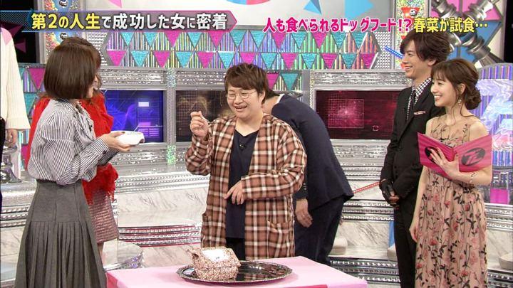 2017年12月04日田中みな実の画像39枚目