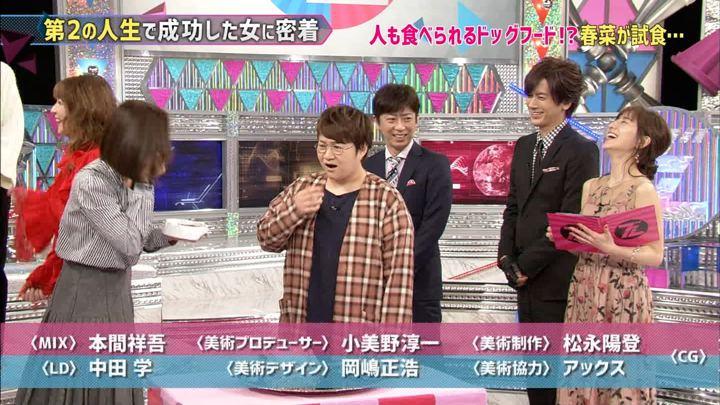 2017年12月04日田中みな実の画像40枚目