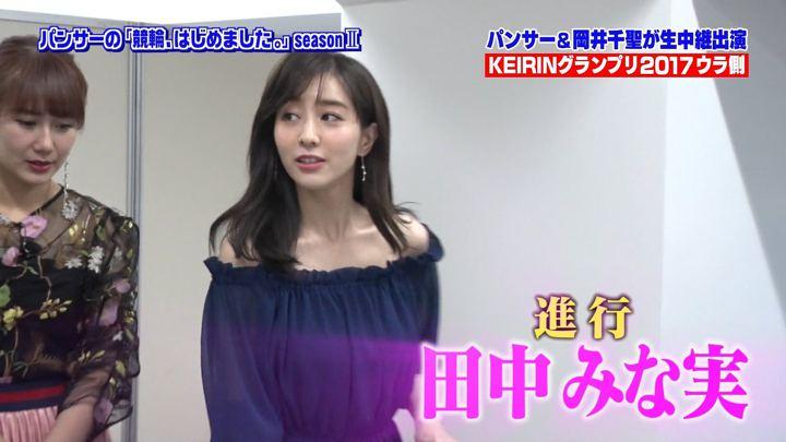 2018年01月06日田中みな実の画像01枚目