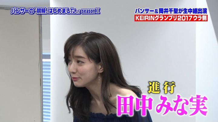 2018年01月06日田中みな実の画像03枚目