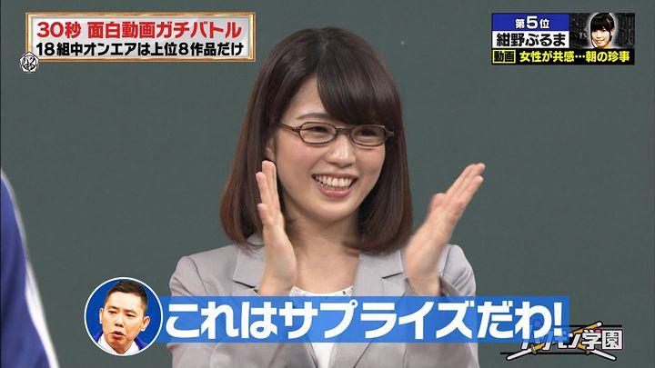 tanakamoe20170508_04.jpg