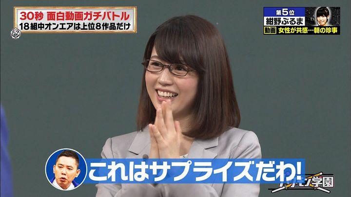 tanakamoe20170508_05.jpg