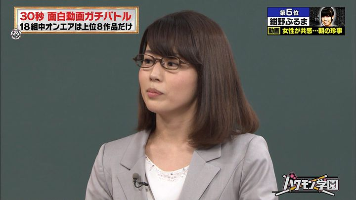 tanakamoe20170508_08.jpg
