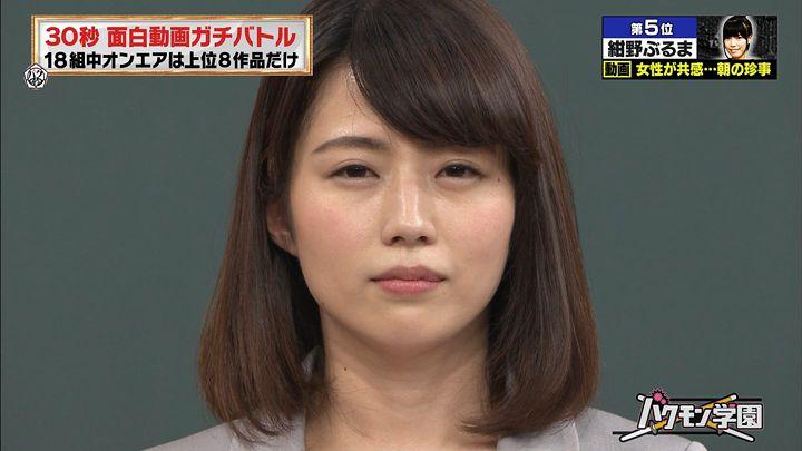 tanakamoe20170508_10.jpg