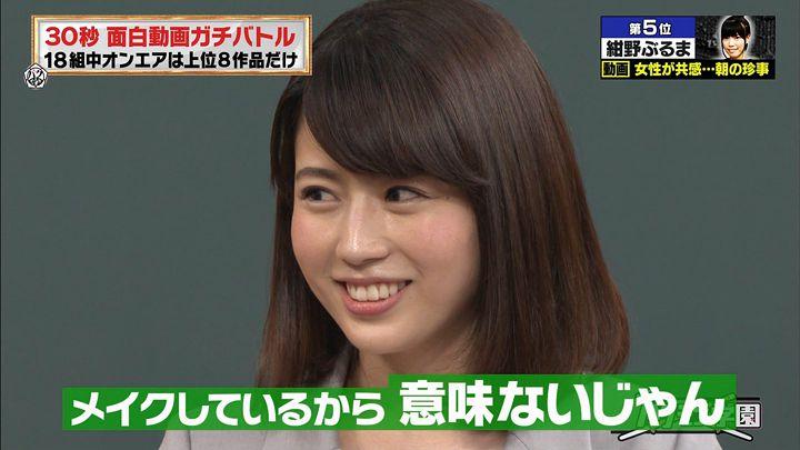 tanakamoe20170508_12.jpg