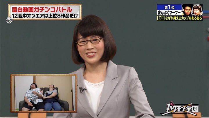 tanakamoe20170515_04.jpg