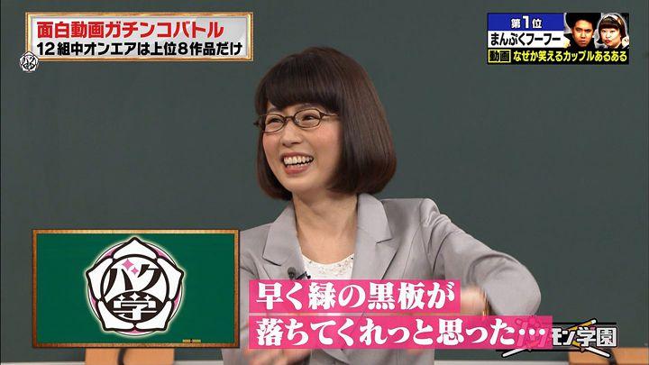 tanakamoe20170515_06.jpg