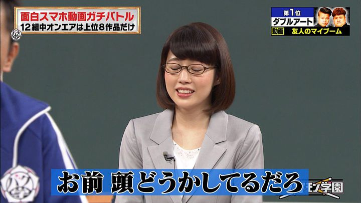 tanakamoe20170529_07.jpg