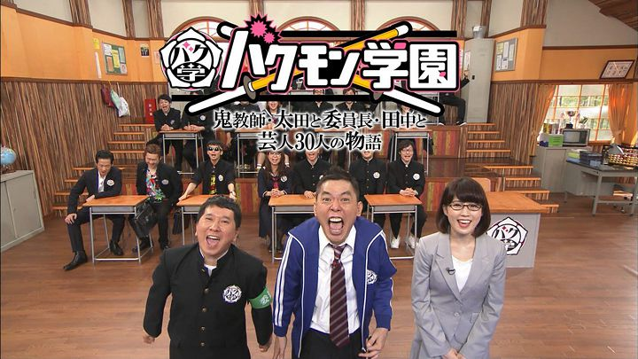 tanakamoe20170612_01.jpg