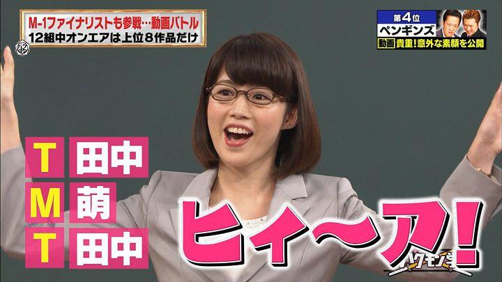 tanakamoe20170612_06.jpg