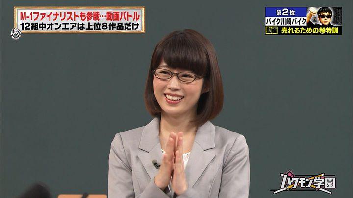 tanakamoe20170612_08.jpg