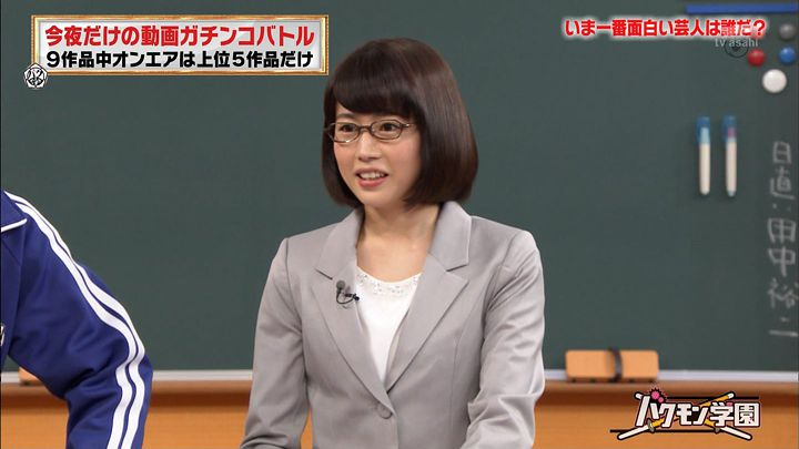 tanakamoe20170626_01.jpg